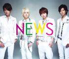 News 2012-Chankapaana-2