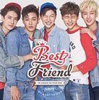 UNIQ - Best Friend (JPN Ver.) Cover