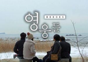 Heroes QTV 000