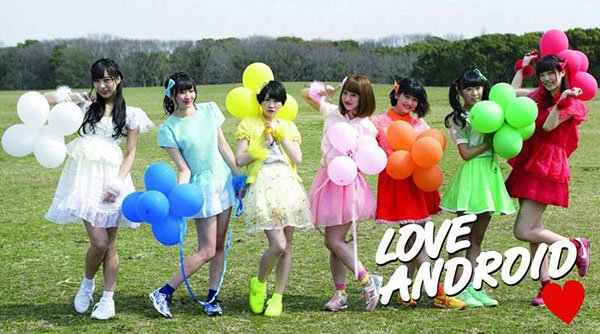 Love-android