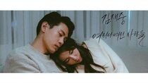 MV 김재중(KimJaeJoong) – 여리디여린 사랑을(Tender love)