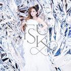 Namie Amuro - TSUKI CD