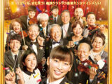 Golden Orchestra!