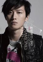 Qiao Ren Liang-Diamond