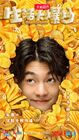 The Lively Family-Youku-201707