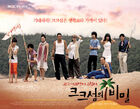 The Secret of Keu Keu IslandMBC2008-2