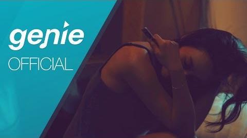 주희 Joohee - She's Mine Official M V