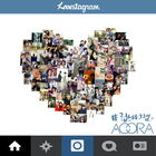 Aoora-lovestagram
