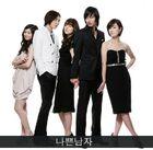 Bad-Boy-Korean-drama