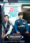 Catch The Ghost-tvN-2019-02