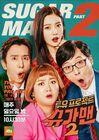 Two Yoo Project - Sugar Man 2