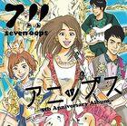 7!! - Anippusu