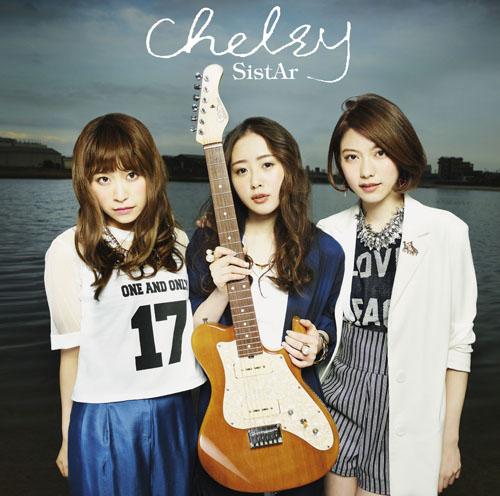 Chelsy - SistAr reg