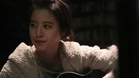 Go Hye Sun - It's You