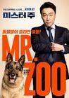 Mr. Zoo-2020-01