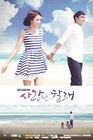 Only LoveSBS2014-5