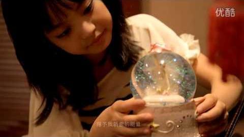 "Original song""My wings"" MV by Zhong Chenle"