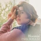 Park Bo Gum - Bloomin'