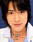 Uchi Hiroki10