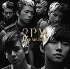 2PM - GIVE ME LOVE