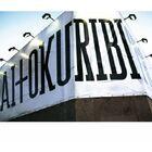 AI - Okuribito - So Special-CD