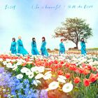 BISH - Life is beaitiful-CD