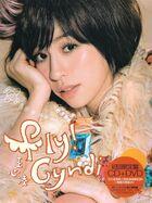 Cyndi Wang Cover 06