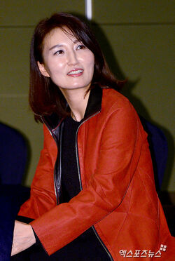 Do Hyun Jung1