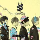 Go!go!vanillas - Magic Number