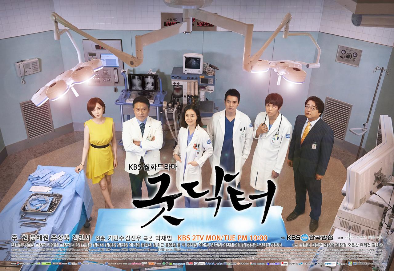 """Résultat de recherche d'images pour """"good doctor korean drama poster"""""""