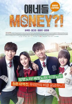 Is This Money-Naver TV-2016