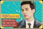 Lee-dong-wook 1397520823 20140414 LeeDongWook