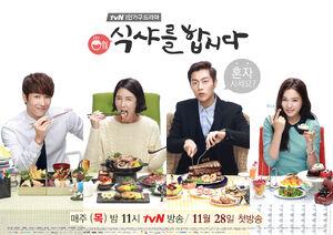Let's EattvN2013