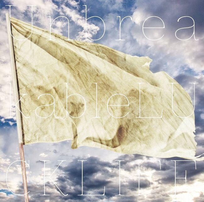 Luck Life - Unbreakable-CD