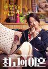 Matrimonial Chaos-KBS2-2018-05