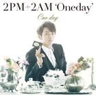 One day Seul Ong