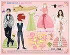 Princess Aurora (MBC)2013-3