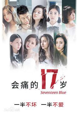 Seventeen Blue