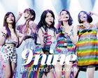 9nine - DREAM LIVE FPBD