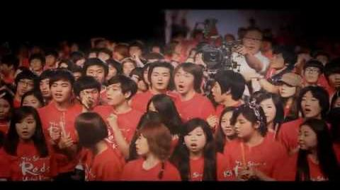 BIGBANG & Kim Yuna - The Shouts of Reds