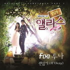 Cheongdamdong Alice OSTPart2