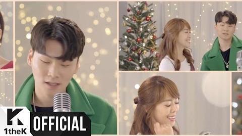 MV Yang Da Il(양다일), 챈슬러, MC그리, 애즈원, 강민희 (미스에스) Already Christmas(어느새 크리스마스) (Prod