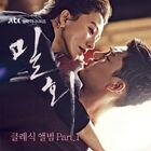 Secret Love Affair OST Part 1