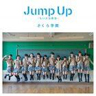 Sg jumpup reg