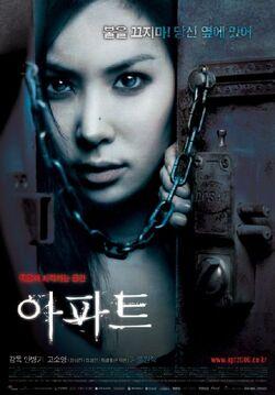 A.P.T.-2006-K-Movie