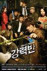 Crime-Squad2