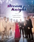 Dream Knight2015