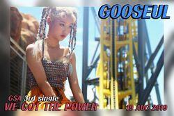 GooSeol2