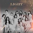 LightRocketGirls