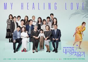 My Healing Love-MBC-2018-01
